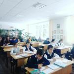 22.12.2017 г. учитель года 2