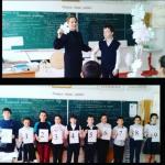 17.03.18 неделя математики 1