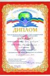 Созвездие талантов школа 001