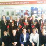 7 мая встреча с ветеранами 4