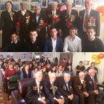 7 мая встреча с ветеранами 9