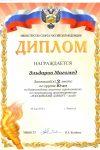 Эльдаров Магомед 001