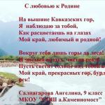 День России 12.06. 1
