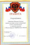 Хусеевна Кирилло 001