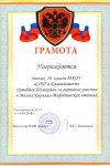 Темирлан Кирилло 001