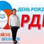 IMG-20201024-WA0015