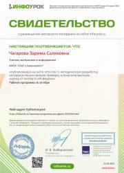 IMG-20210214-WA0000