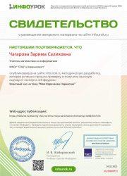 IMG-20210214-WA0003